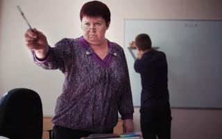 Неадекватный преподаватель: как быть?