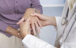 Лечение ревматоидного полиартрита: причины возникновения