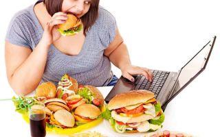 Ожирение — незаметная пропасть
