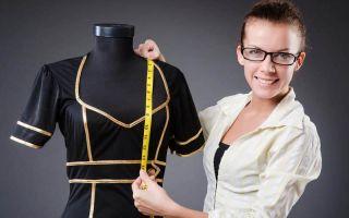 Путь модного дизайнера