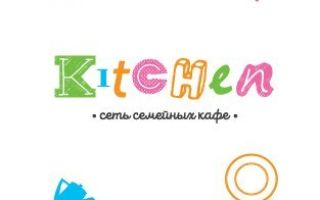 Семейные кафе с детским меню в Москве