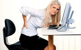 Здоровье спины. Рекомендации офисным работникам
