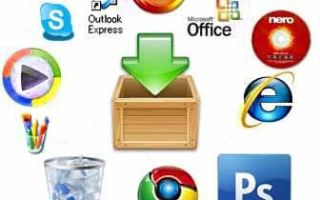 Установка и настройка программ на компьютере