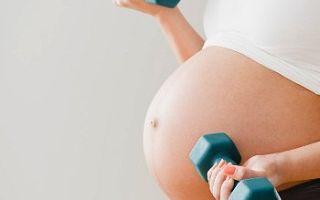 Как поддержать себя в форме во время беременности