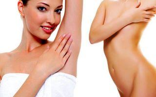 Как привести в порядок кожу подмышек