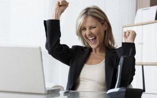 Как повысить работоспособность