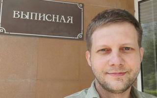 Борис Корчевников показал, кого забрал из роддома