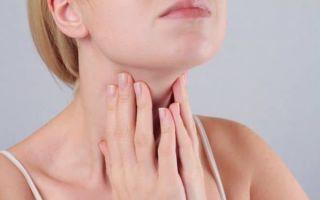 Симптомы кисты щитовидной железы