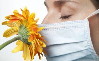 Аллерголог: когда нужно записаться на прием, какие болезни устраняет