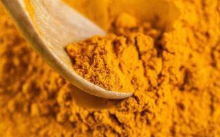 Куркумин помогает в борьбе с множеством болезней
