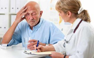 Фронтоэмпоральная деменция (слабоумие)