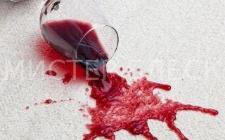 Как вывести вино с ковра своими руками: 5 советов