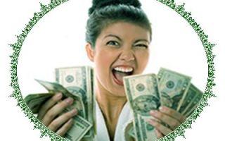 Наши советы сделают женщину значительно богаче!