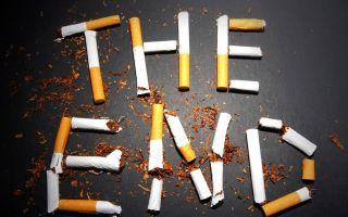 Борьба с никотиновой зависимостью