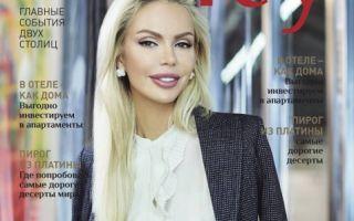 Роскошная Алина Лобанова украсила обложку российского журнала
