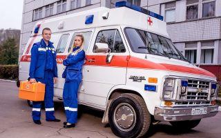 Услуги медицинской Скорой помощи