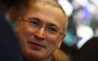 Дело Ходорковского живет и побеждает