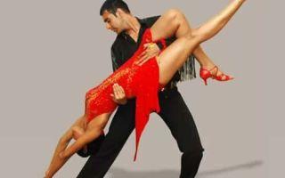 Танцевальная школа бачата и сальса