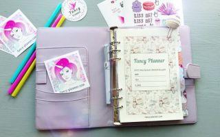 Личный дневник для девочек — необходимая вещь, которая должна быть у каждой