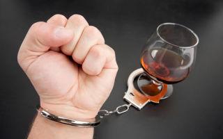В чем заключается лечение алкоголизма?