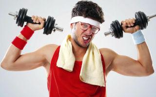Как правильно заниматься спортом