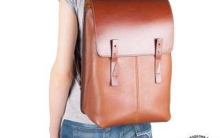 Хитрости стильного образа при выборе кожаного рюкзака