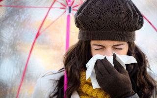 Как не заболеть в первые осенние деньки?