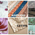 Особенности выбора ткани для пошива спального белья: характеристики популярных материалов